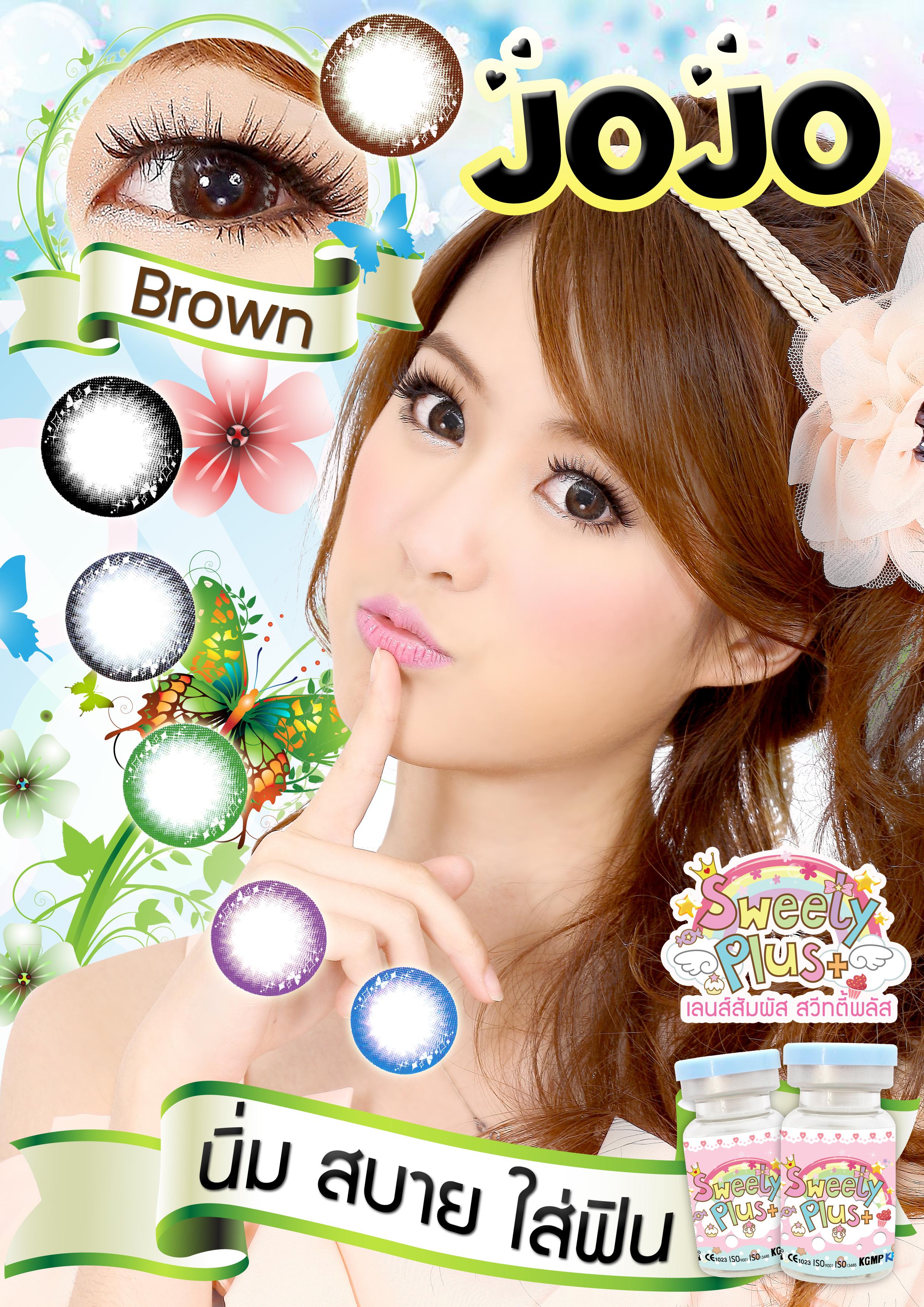 Jojo-Brown