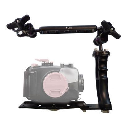 I-Das Basic Tray Arm Set ชุดฐานและแขนติดกับเคสใต้น้ำระดับเริ่มต้น