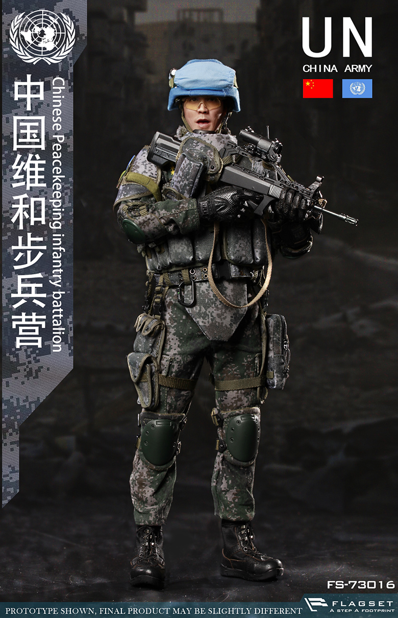 FLAGSET FS-73016 UN China Army - Chinese Peacekeeping Infantry battalion
