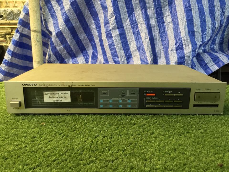 วิทยุ FM AM ONKYO T-890 สินค้าไม่พร้อมใช้งาน (ต้องซ่อม)