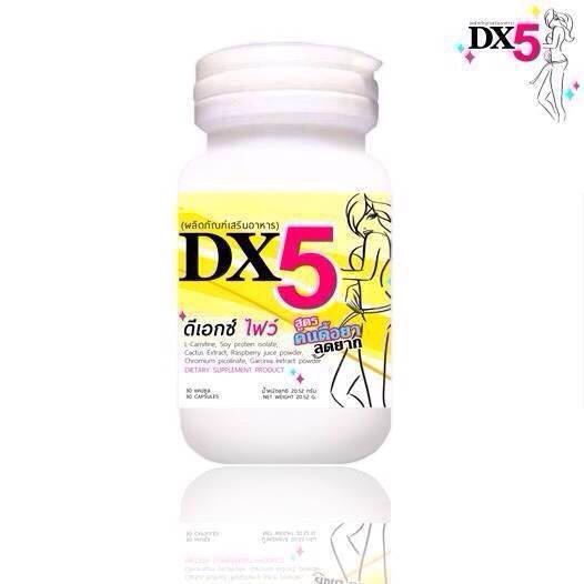 DX5 Yellow อาหารเสริม ดี เอกซ์ ไฟว์ สีเหลือง สูตรสำหรับคนดื้อยา