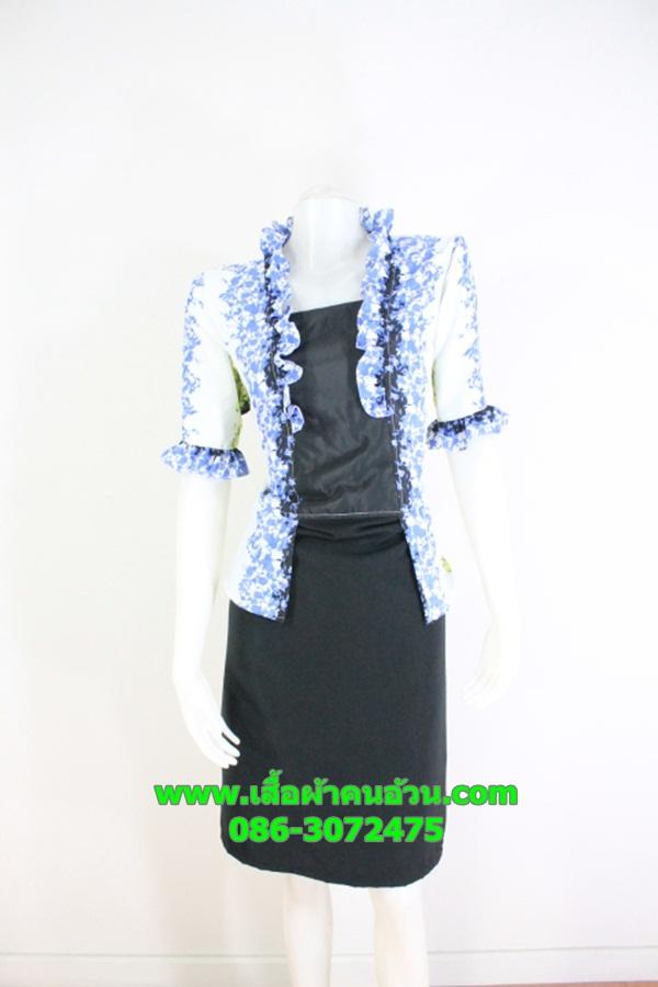 2838เสื้อผ้าคนอ้วน ชุดทำงานดอกฟ้าคลุมลายมีเกาะอกด้านในเย็บติดกัน ระบายคอเลิศหรูสีฟ้าหรูสง่างามสวมใส่ทำงานสไตล์หรูมั่นใจ
