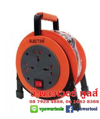 ELECTAN EH2 ล้อเก็บสายไฟ สาย VCT2X1.5 20เมตร