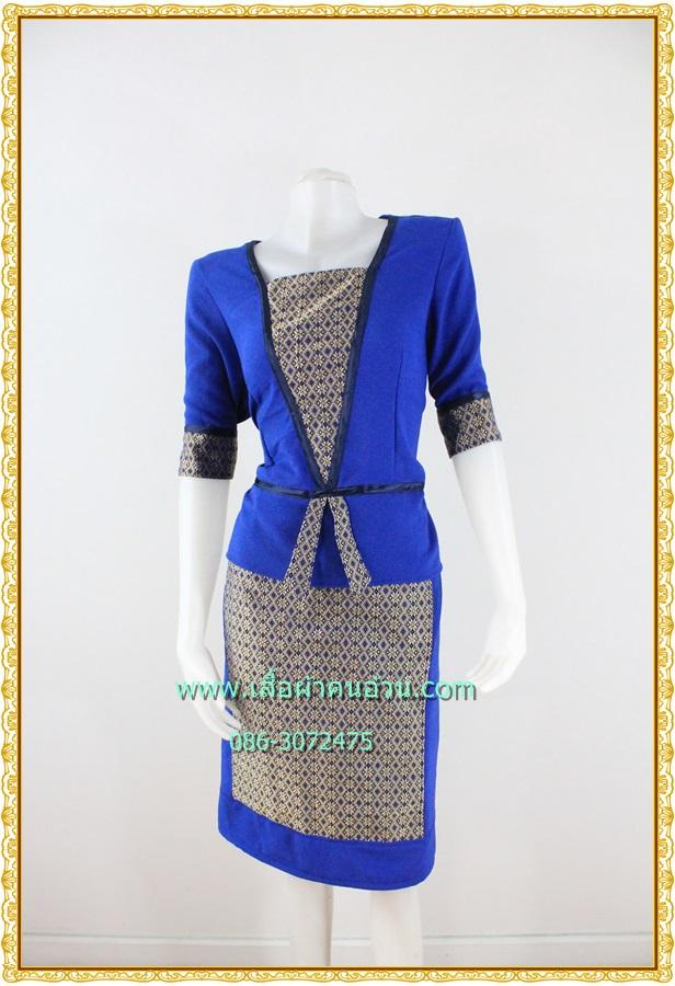 3167ชุดทํางาน เสื้อผ้าคนอ้วนผ้าไทยสีน้ำเงินแต่งพื้นและลายคั่นด้วยกุ้นสี แขนยาว สไตล์เนี๊ยบสุดหรูมีรสนิยมเลือกชุดทำงาน