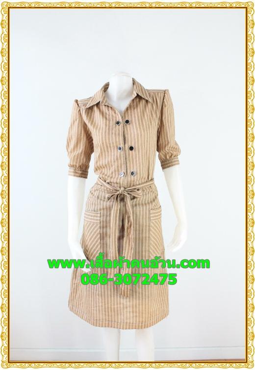 2685ชุดทํางาน เสื้อผ้าคนอ้วนชุดปกเชิ๊ตสุภาพผ้าคอตตอลพิมพ์ลายริ้ว แขนยาวตุ๊กตา โชว์ด้ายขาวตัดทั้งชุดเพิ่มลวดลายเสริมด้วยกระดุมสวยงาม