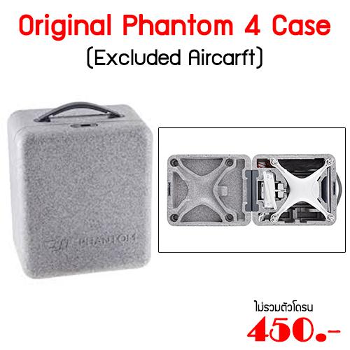 Origianl Phantom 4 Case (Excluded Aircarft) กลอ่งโฟมแท้ Phantom4 ไม่รวมตัวลำ