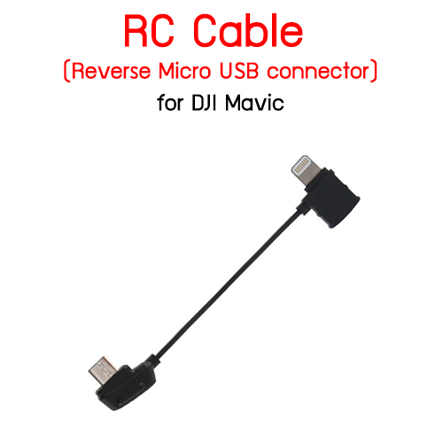 RC Cable (Lightning Connector) for DJI Mavic