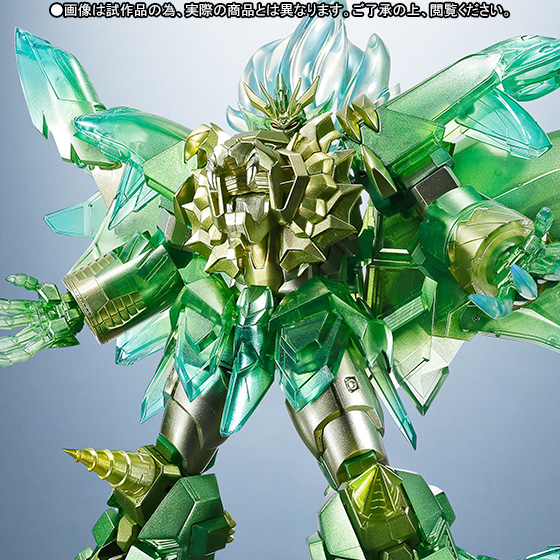 Super Robot Chogokin - Genesic GaoGaiGar Hell and Heaven Triggered Ver.