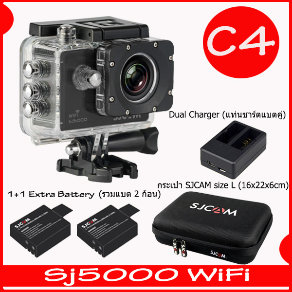 Sj5000 WiFi+ Battery + Dual Charger + Bag(L)( 7 สี )