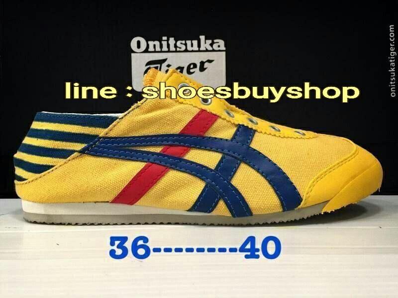 รองเท้า Onitsuka Slip on