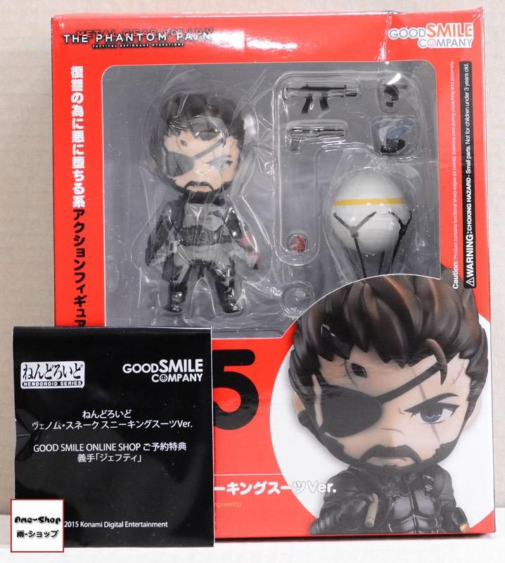 Nendoroid - Metal Gear Solid V: The Phantom Pain: Venom Snake Sneaking Suit Ver. (Limited) (In-stock)