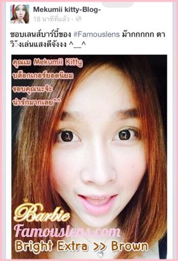 คุณเม บล็อกเกอร์ Mekumii-Kitty คอนแทคเลนส์รุ่น Bright Extra Brown Famouslens