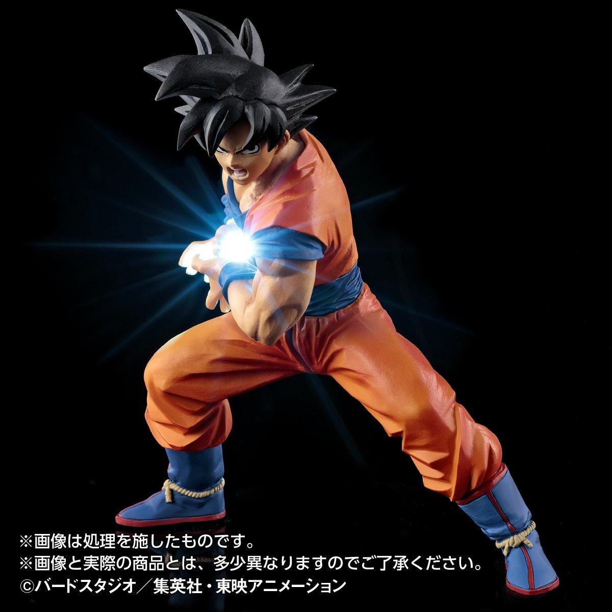Dragon Ball Z - HG Son Goku (Limited Pre-order)