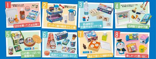Doraemon - Densha ni Notte Doko Made mo 8Pack BOX (CANDY TOY)