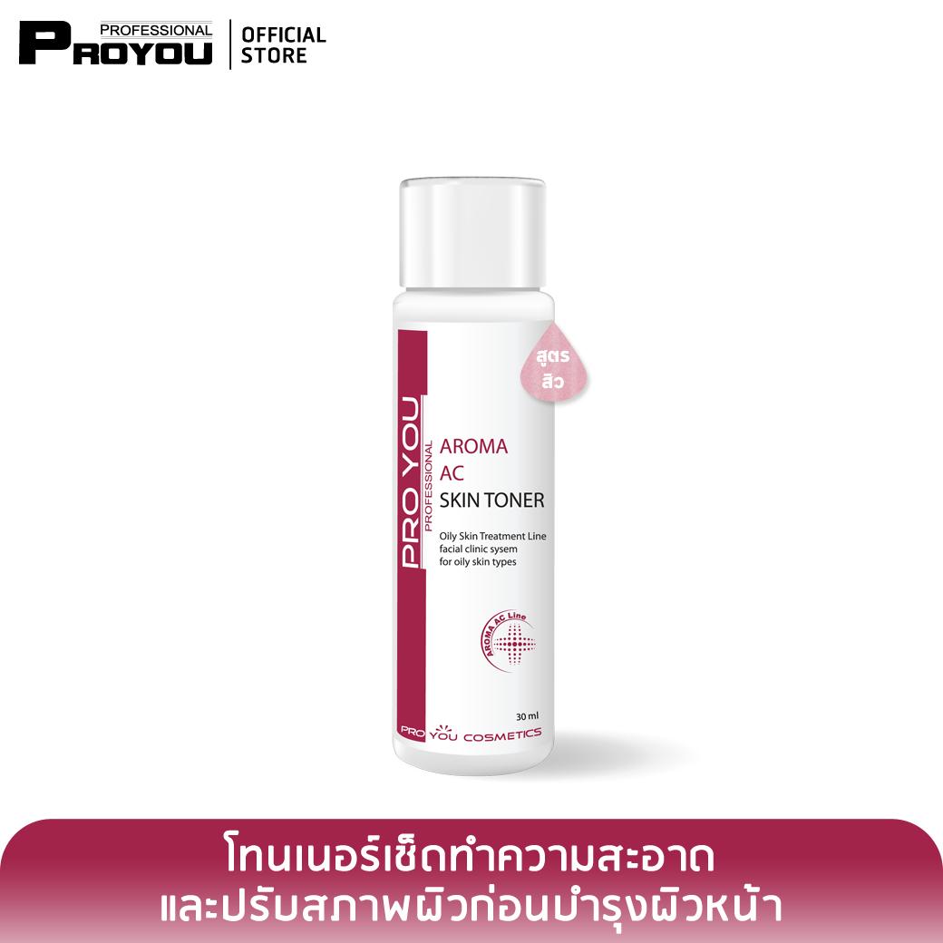 Proyou Aroma AC Skin Toner 30ml (โทนเนอร์เช็ดทำความสะอาด และปรับสภาพผิวหน้าก่อนขั้นตอนการบำรุง สูตรสำหรับผู้ที่มีปัญหาสิว ช่วยลดความมัน และปรับค่า PH ของผิวหน้าให้มีความสมดุลกัน)