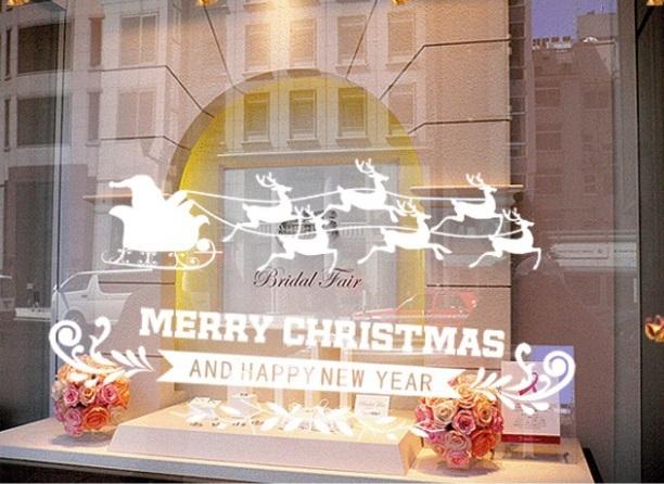 สติกเกอร์ Merry chrismas ขาว