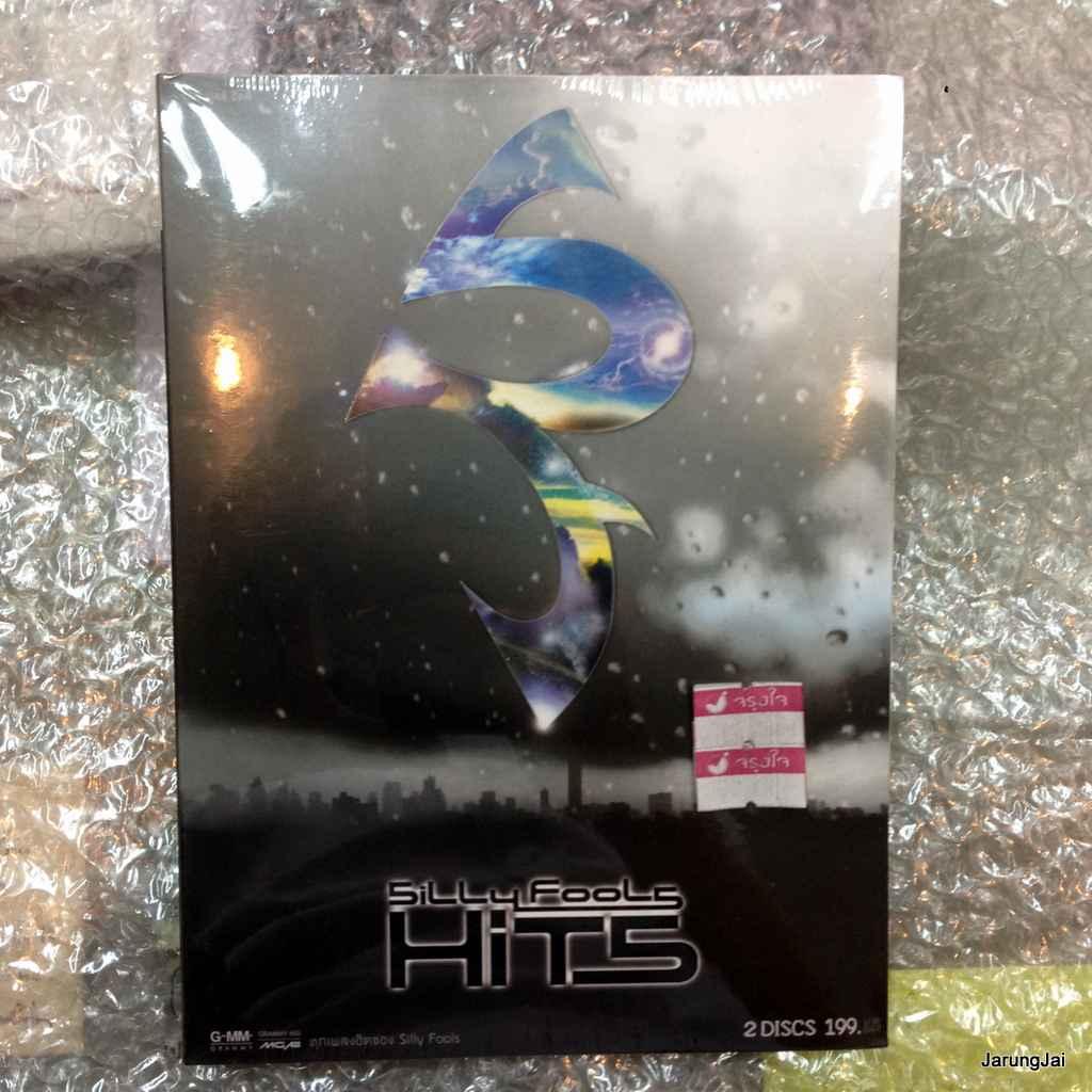 CD ซิลลี่ ฟูลส์ / Hits ทุกเพลงฮิตของ Silly Fools / mga