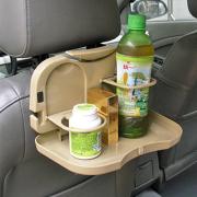 ที่วางแก้วนำ้และอาหารหลังเบาะรถยนต์