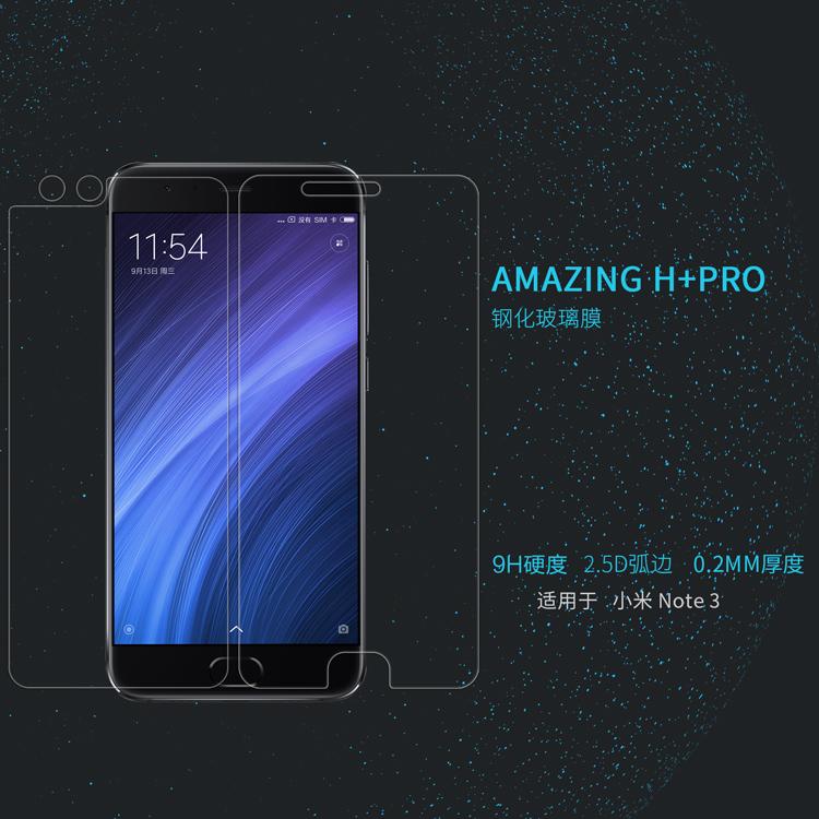 ฟิล์มกระจกนิรภัย Nillkin H+ Pro สำหรับ Xiaomi Mi Note 3 (ไม่เต็มจอ)