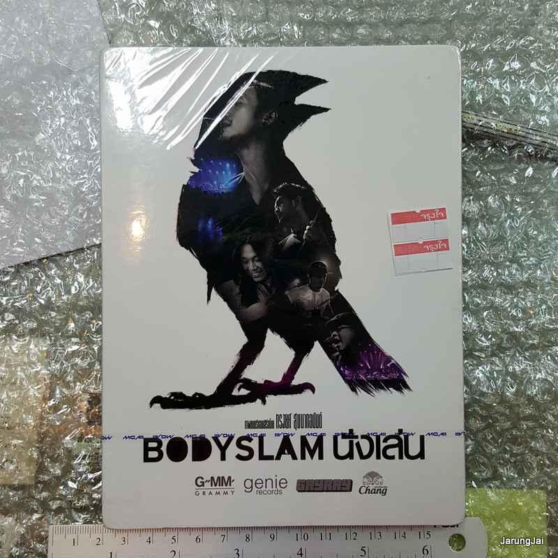 dvd mga bodyslam concert นั่งเล่น รุ่นราคาพิเศษ บาร์โค๊ดใหม่