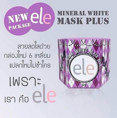 เอลลี่ มินอลรัล ไวท์ มาร์ค พลัส ELE MINERAL WHITE MASK PLUS 10g