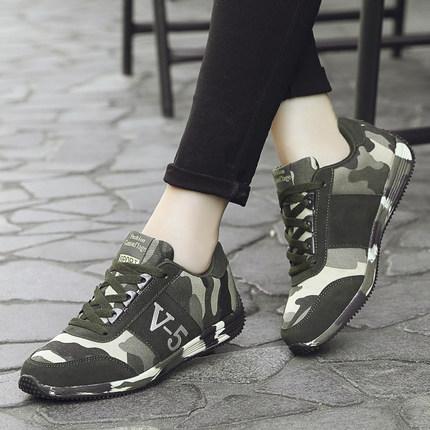 รองเท้าผ้าใบลายพราง ไซต์ 35-44