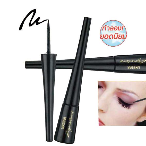 u-star signature eyeliner ยูสตาร์ ซิกเนเจอร์ อายไลเนอร์