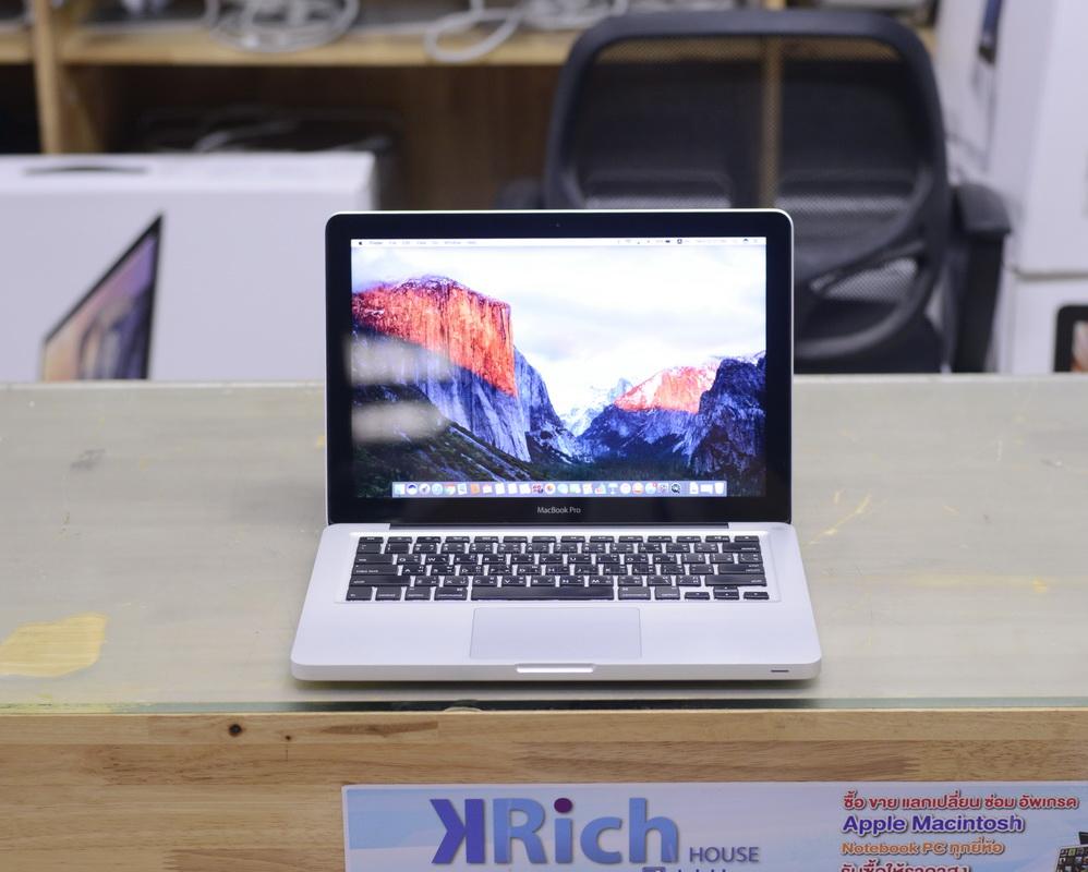 MacBook Pro 13-inch Mid 2012 Core i5 2.5GHz RAM 4GB SSD 240GB