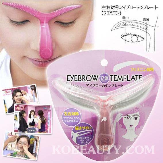 บล็อควาดคิ้ว / Eyebrow Template