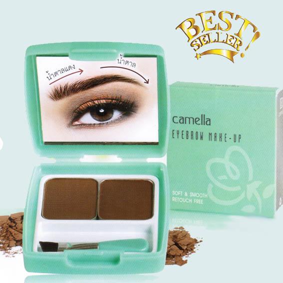camella eyebrown make up soft and smooth retouch free คาเมลล่า อาย บราว เมคอัพ ซอฟท์ แอนด์ สมูธ รีทัช ฟรี