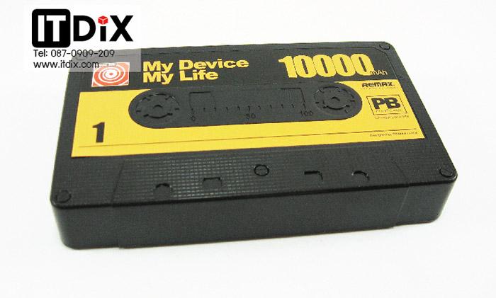 Powerbank Tape