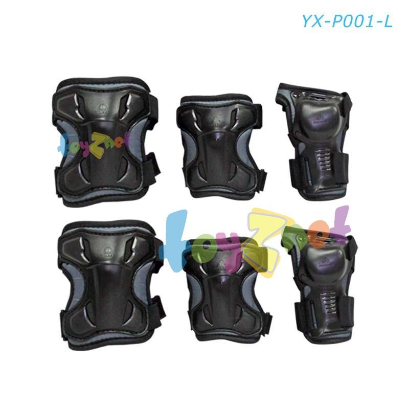 ชุดสนับป้องกันเข่า-ข้อศอก-ข้อมือ ผู้ใหญ่ ขนาด L รุ่น YX-P001-L