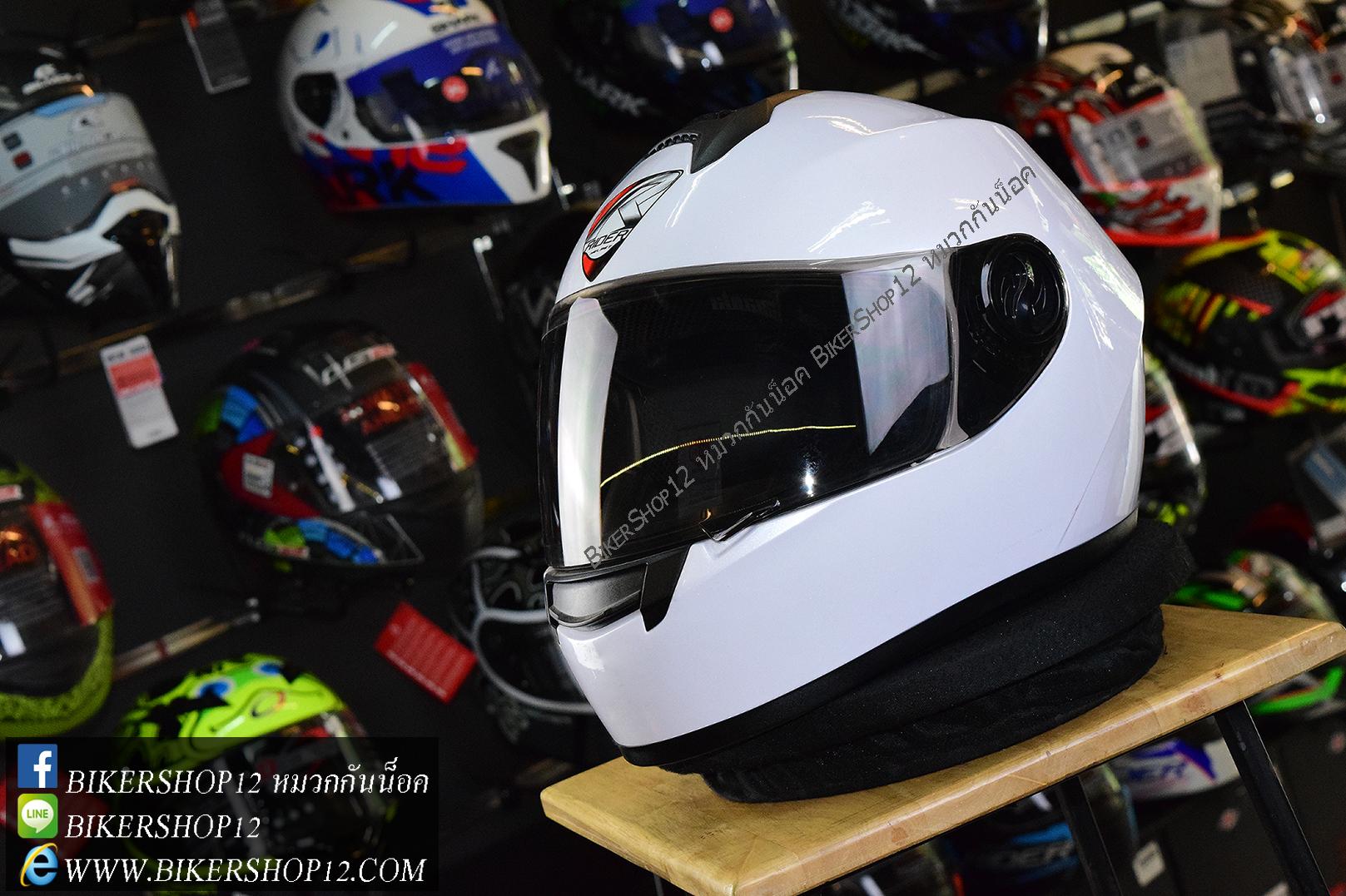 หมวกกันน็อคRider รุ่น Vision X สีขาว