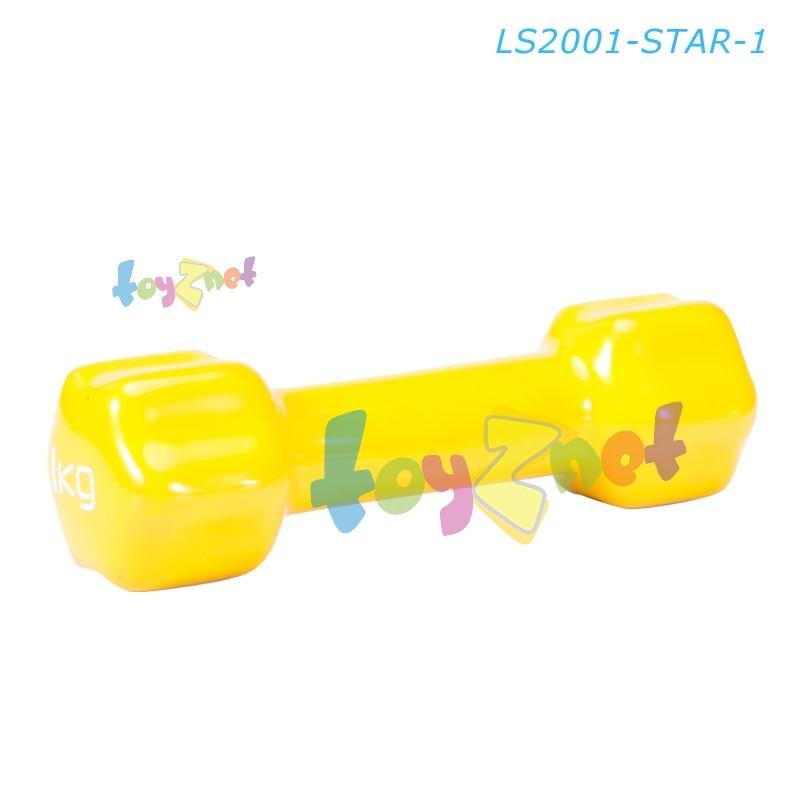 Liveup ดัมเบลล์ไวนิล ดาว 1 กก. รุ่น LS2001-STAR-1