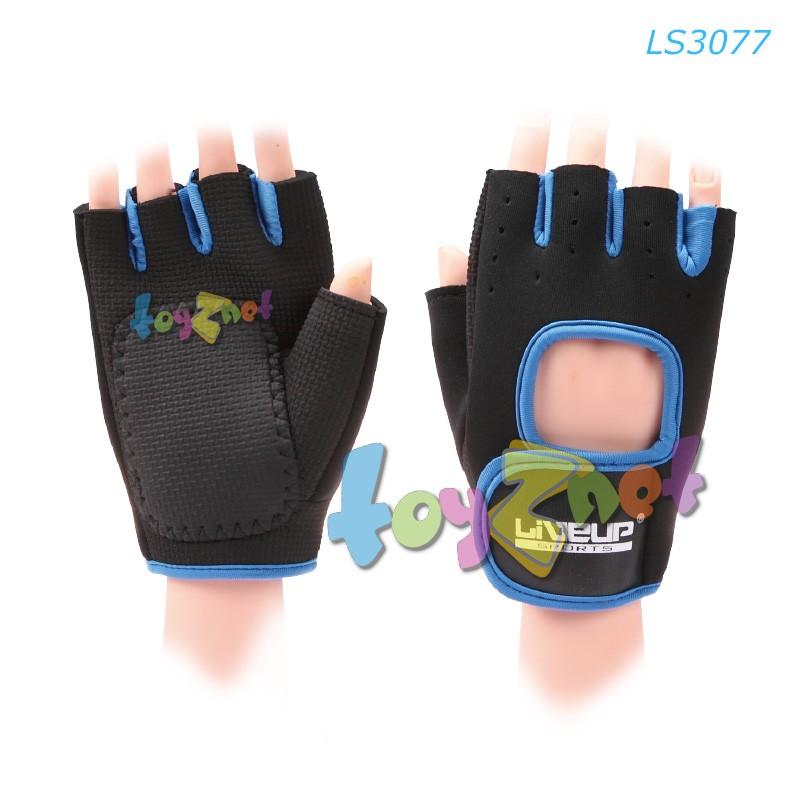 Liveup ถุงมือออกกำลังกาย (ดำ-น้ำเงิน) รุ่น LS3077