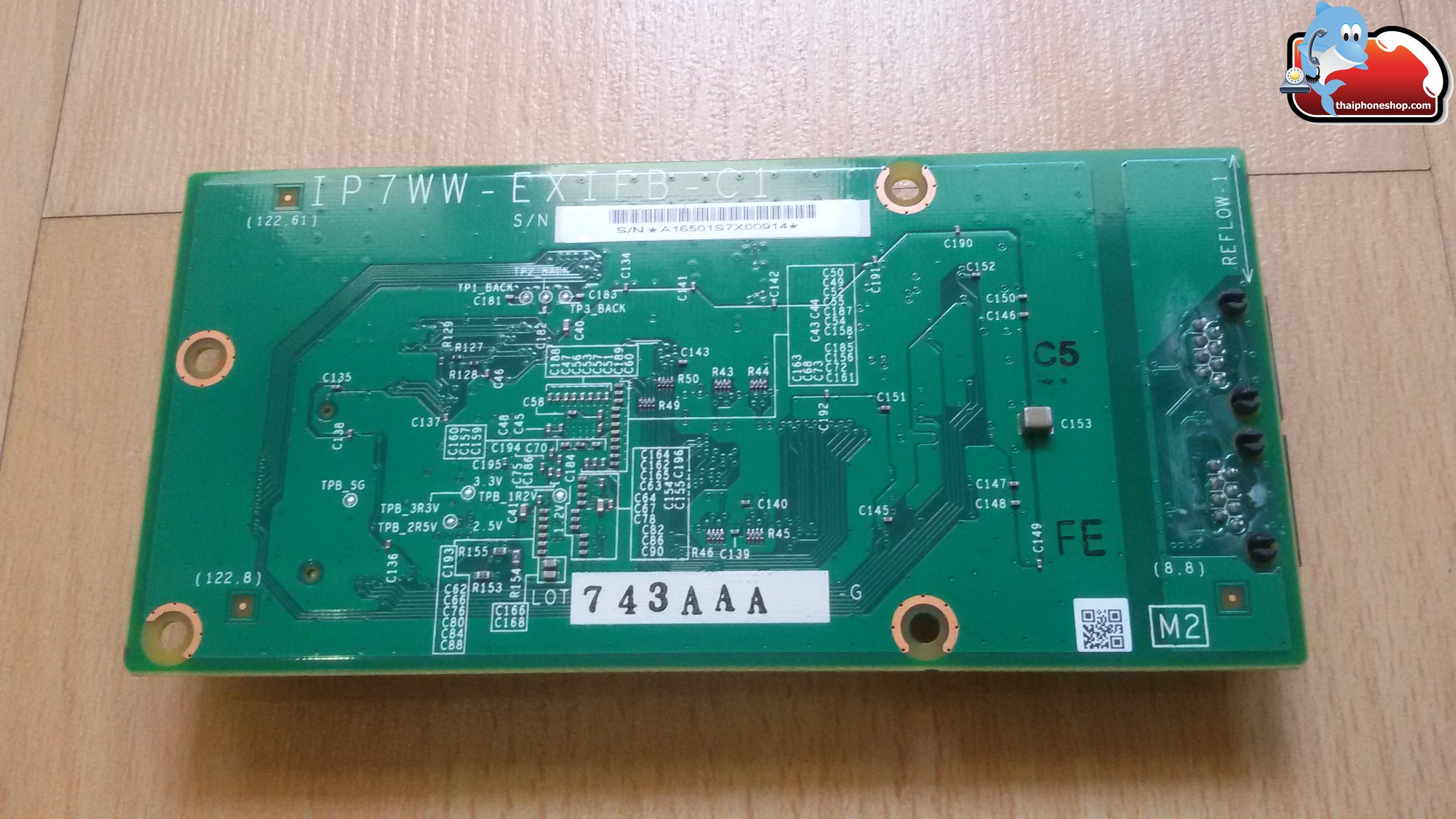 IP7WW-EXIFB-C1