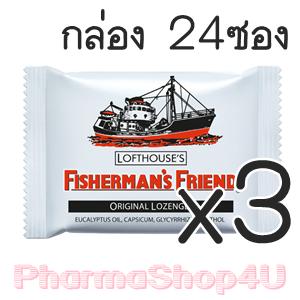 (ซื้อ3 ราคาพิเศษ) (ยกกล่อง 24ซอง) Original Fisherman's ขาว Friend Flavour Lozenges 25g ฟิชเชอร์แมนส์ เฟรนด์ ยาอม บรรเทาอาการระคายคอ ออริจินอล ขาว