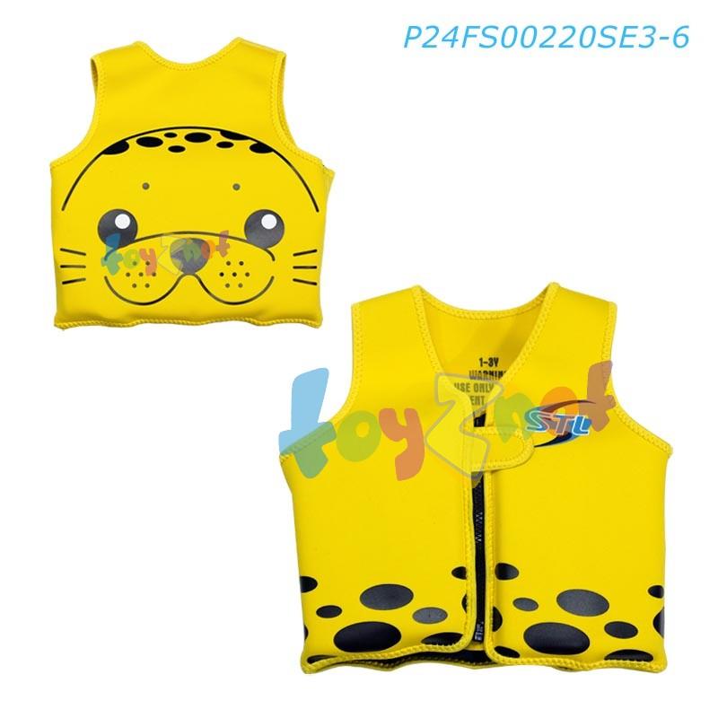 STL เสื้อชูชีพเด็ก 1-3 ขวบ ลายแมวน้ำ รุ่น P24FS00220SE3-6