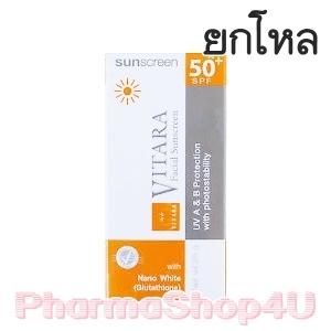 (ยกโหล ราคาส่ง) VITARA Sun Screen SPF50 PA++ พลัส Glutathione 25g บำรุงผิว ปกป้องแสงแดด กันน้ำ