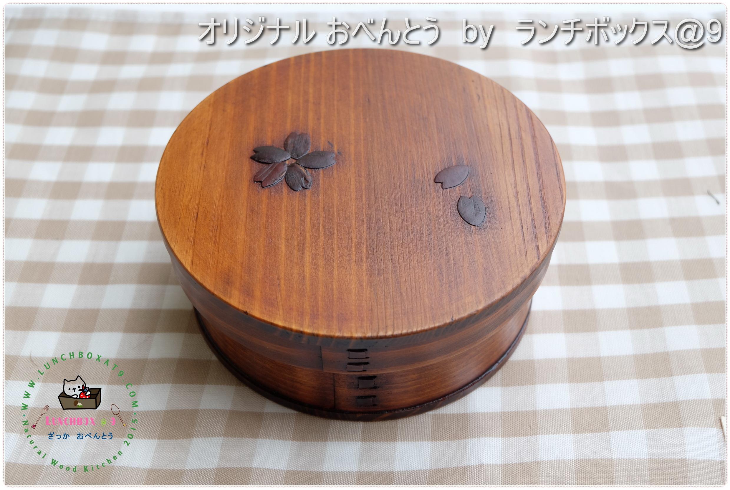 Round Lacquered Bending magewappa Cherry Blossom Pattern Bento Box กล่องข้าวญี่ปุ่นทรงกลม สีไม้คลาสสิค 1 ชั้น ลายดอกซากุระ
