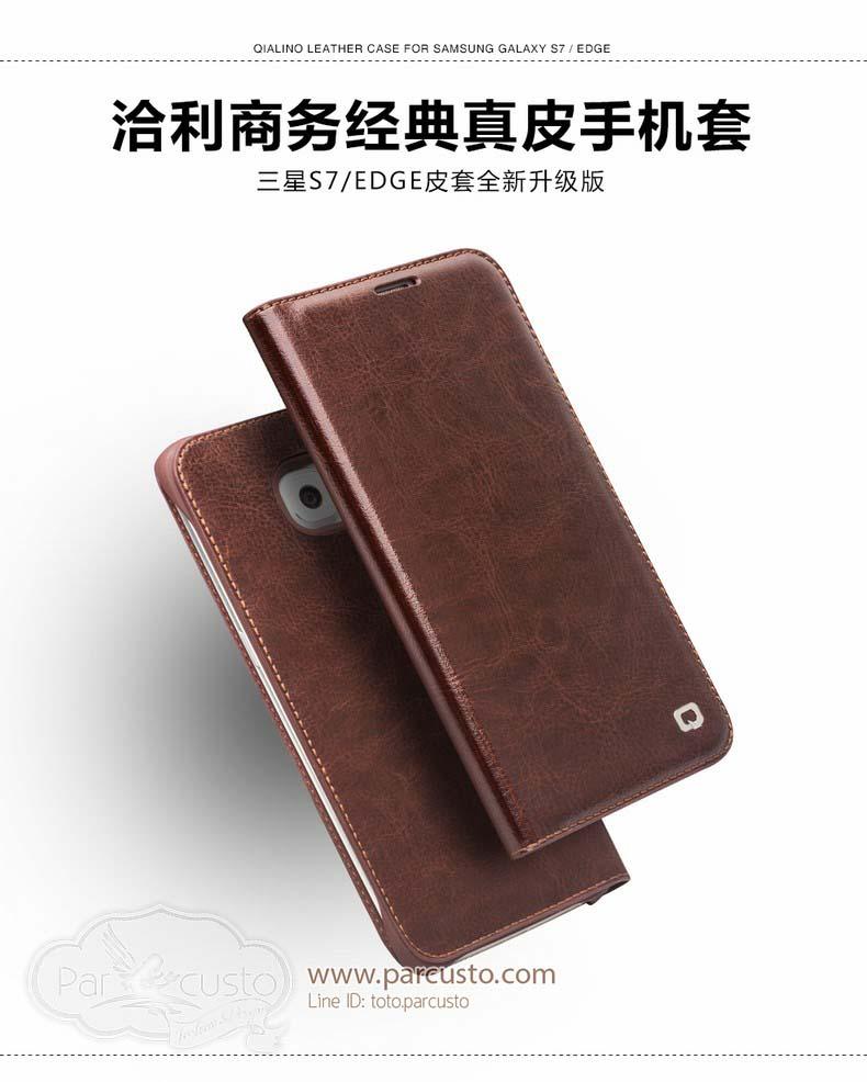 เคสหนังแท้ Samsung Galaxy S7 Edge จาก QIALINO [Pre-order]