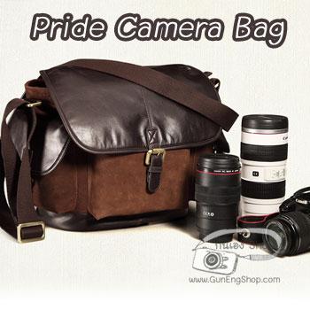 กระเป๋ากล้องหนังแท้ Pride Camera Bag