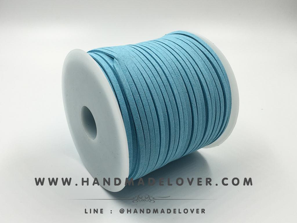 [3 มิล] เชือกหนังชามุด สี 27 (สีฟ้า) ม้วนใหญ่ (100 หลา)