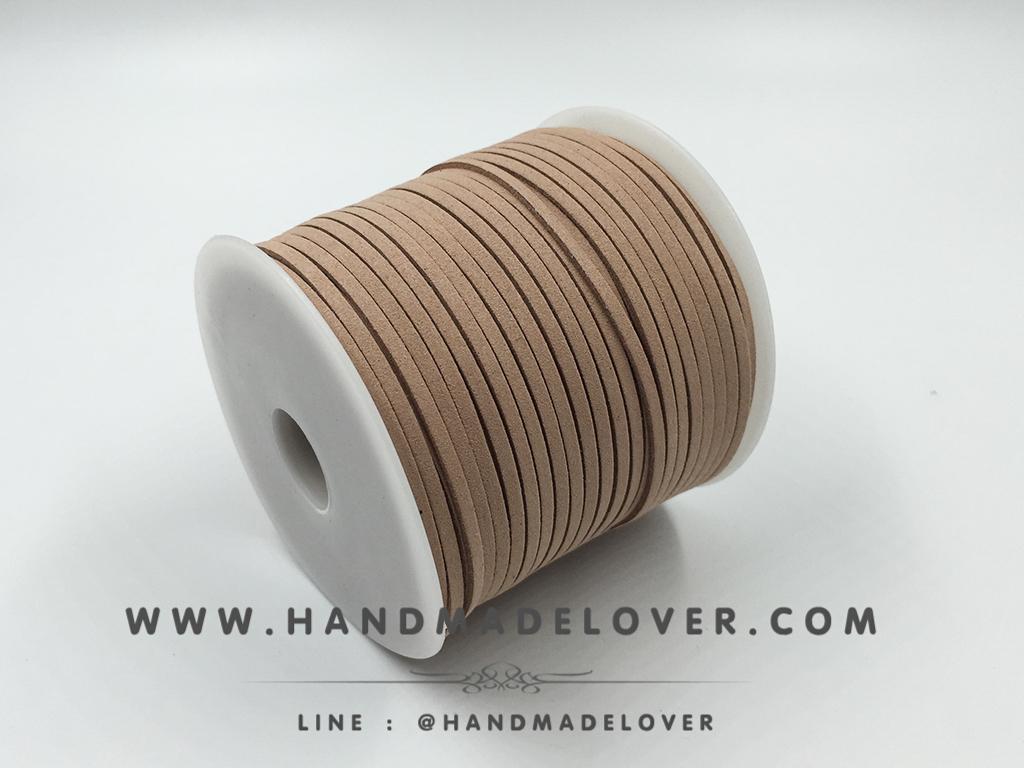 [3 มิล] เชือกหนังชามุด สี 01 (น้ำตาลอ่อน) ม้วนใหญ่ (100 หลา)