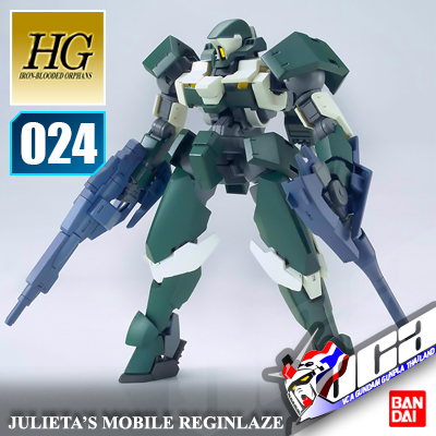 HG JULIETA'S MOBILE REGINLAZE