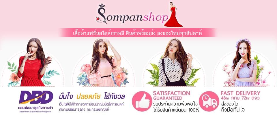 SompanshopFashion
