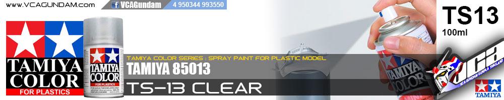 TS-13 CLEAR (GLOSS)