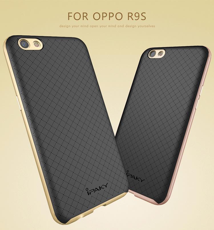เคสกันกระแทก iPAKY ToBeOne Series (Ver.1) OPPO R9S