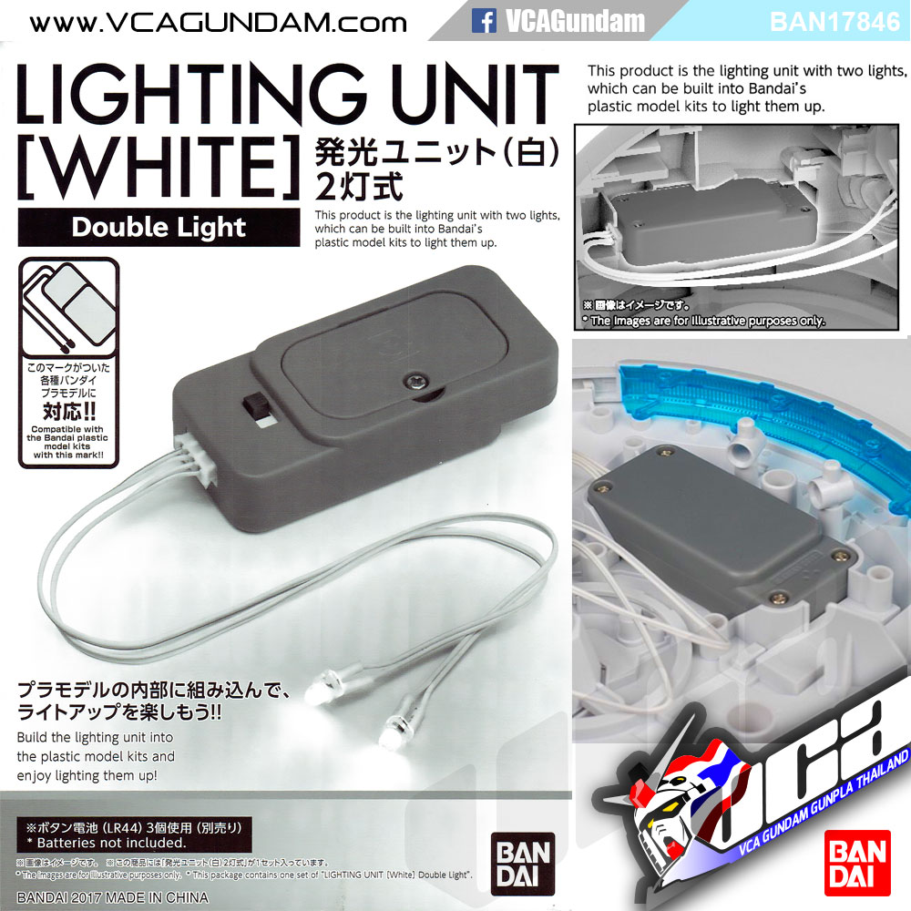 LIGHTING UNIT WHITE (DOUBLE LIGHT)