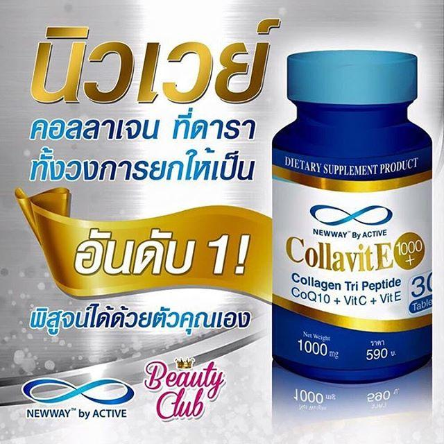 Active Collavite Collagen Tri Peptide